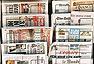 Imagen de http://blog.rtve.es/internacional